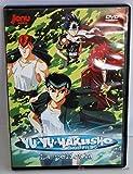 Yu Yu Hakusho [Import espagnol]