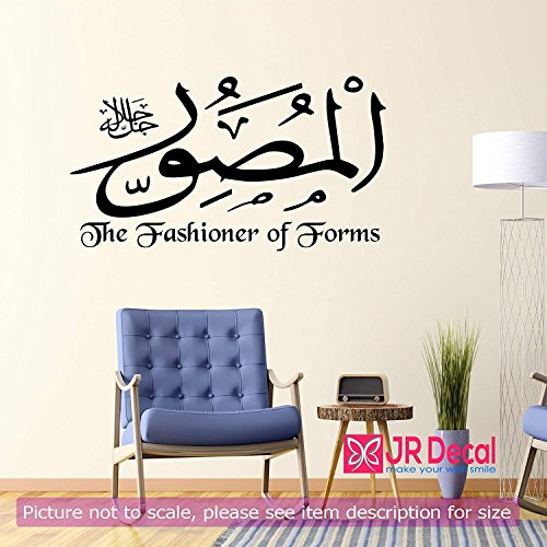 AL-Musawwir 99 name of Allah with English meaning Vinyl Wall Stickers Islamic Wall Decal Removable Vinyl Wall Decals Arabic Muslim Home Decor (Ninety Nine Names Of Allah With Meaning)