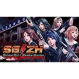 SG/ZH: School Girl/Zombie Hunter(スクールガールゾンビハンター)|オンラインコード版