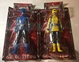Tokumei Sentai Go-Busters DX Soft Vinyl Figure 1 in blister Red Buster excl set of 2