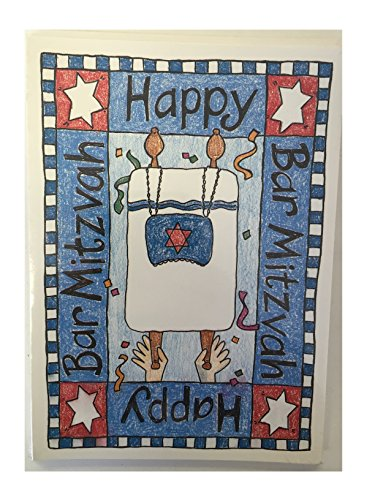 Mazel Tov Bar Mitzvah Greeting Cards and Envelopes - Hagbah Torah Design - 12 Per Order - Mazel Tov Bar