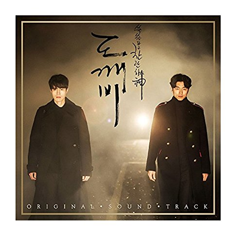goblin-dokebi-guardian-the-lonely-and-great-god-ost-pack-2-tvn-drama-2cd-booklet