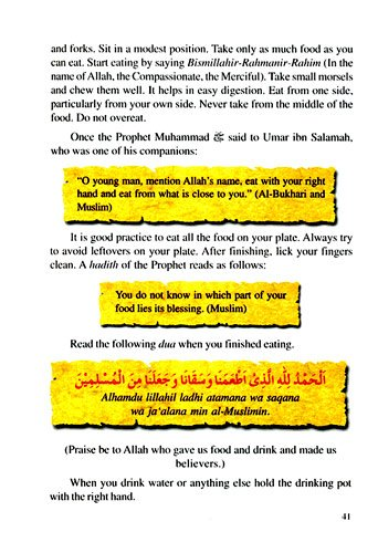 Goodword Islamic Studies: Level 4: Amazon co uk: Saniyasnain Khan