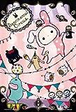 Sentimental Circus 108 micro piece Showtime M108-066 (japan import)