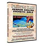 Hebrew English Phonetic Bible Software - Read the Bible In Hebrew even if you can't read Hebrew Letters! Over 4000 pages, containing the entire Tanach.