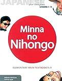 Minna No Nihongo 1-1 Textbook (with CD)