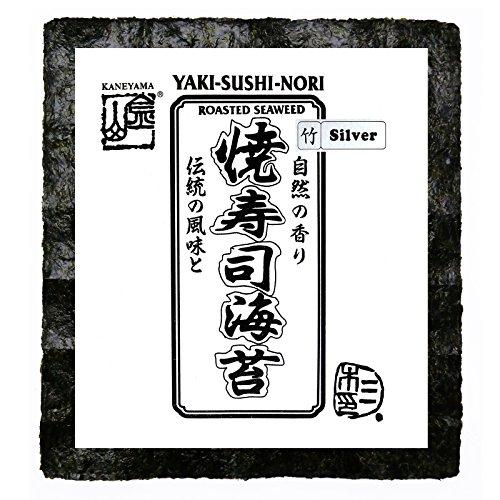 Kaneyama Yaki Sushi Nori / Dried Seaweed (Vacuum-packed/re-sealable), Silver Grade, Full Size, 50 Sheets by Kaneyama