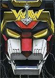 Voltron, Vol. 5: Defender of the Universe-Black Lion