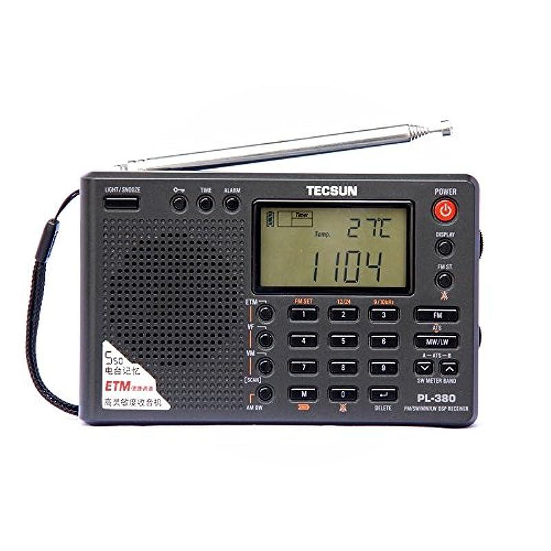 Tecsun PL-380 PLL 휴대용 라디오