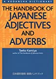 capa de The Handbook of Japanese Adjectives and Adverbs