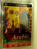 Teach Yourself Arabic Complete Course, Smart, J. R., 0844238503