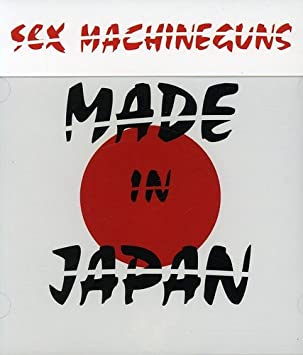 Amazon | MADE IN JAPAN | sex M...