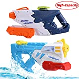 Water Guns For Kids Review and Comparison