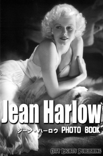 Jean Harlow Photo Book -International edition- (Japanese Edition)