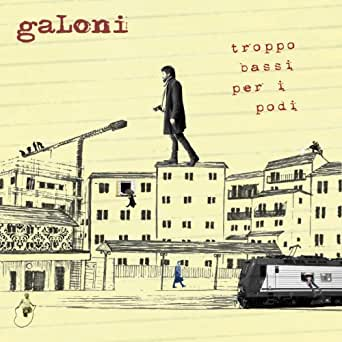 Galoni Carta Da Parati.Carta Da Parati By Galoni On Amazon Music Amazon Com