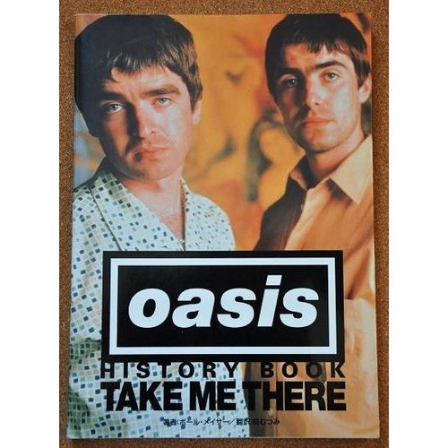 oasis take me there - 7