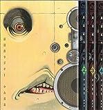 後遺症ラジオ コミック 1-4巻セット (シリウスKC)