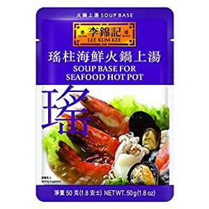 Lee Kum Kee Soup Base For Seafood Hot Pot, 1.8-Ounce Pouches (Pack of 12)