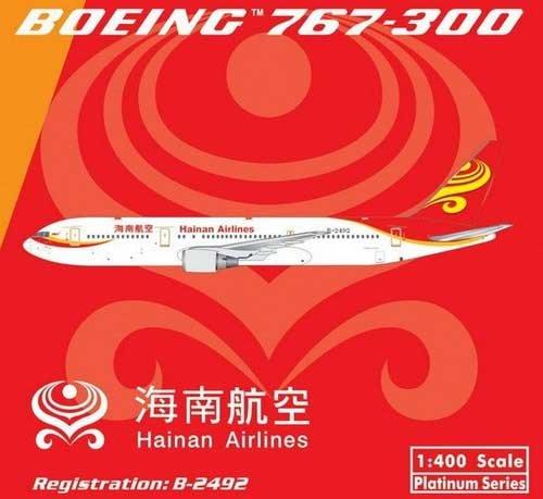 hainan-airlines-b767-300-b-2492-1400-ph4chh598