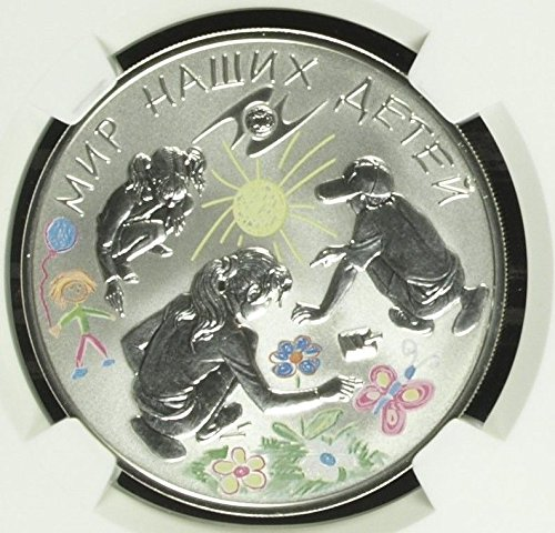 2011 RU Russia 2011 Silver Colorized Coin 3 Rouble World coin PR 69 Ultra Cameo NGC