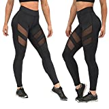 Small-shop Speed Sells Sports mesh Stitching Pants Bottoming Pants Sports Fitness Pants,Black,M
