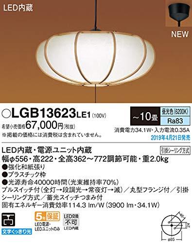 パナソニック(Panasonic) 吊下型 LED(昼光色) ペンダント プルスイッチ付下面一部開放引掛シーリング方式 数寄屋 LGB13623LE1   B07QYCSFPJ