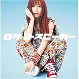 ロケットスニーカー/One×Time(DVD付)