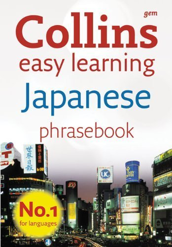 - Collins Gem Easy Learning Japanese Phrasebook by Collins UK (2010-07-12)