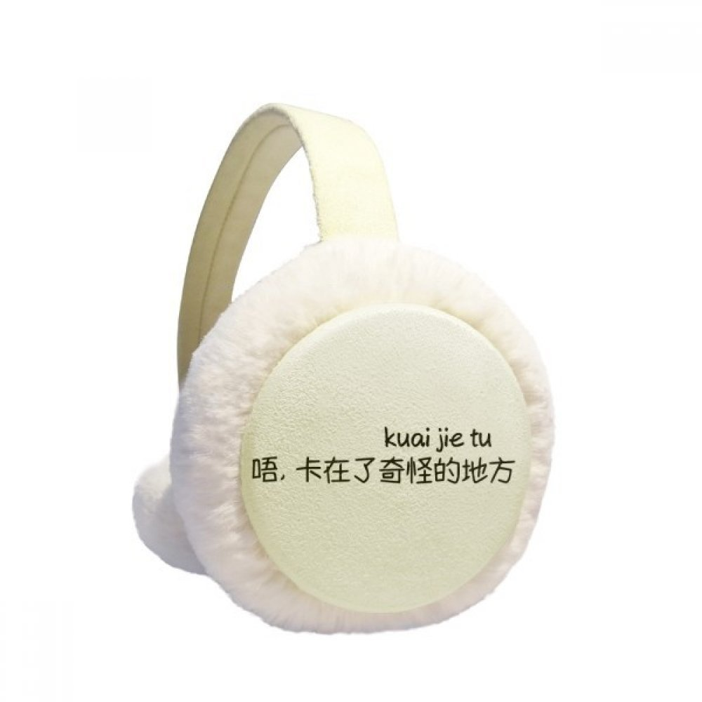 Chinese Words Shows That Videos Paused Winter Earmuffs Ear Warmers Faux Fur Foldable Plush Outdoor Gift