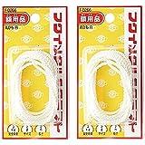 【2個セット】福井金属工芸 額縁を飾る際の吊り紐 丸ヒモ 2mm 2m F-0266