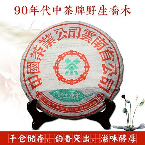 (1995 Yunnan Pu-erh Tea Cake Wild Arbor CNNP Zhong Cha Aged Pu Er Raw Tea Puer Cakes 357g)
