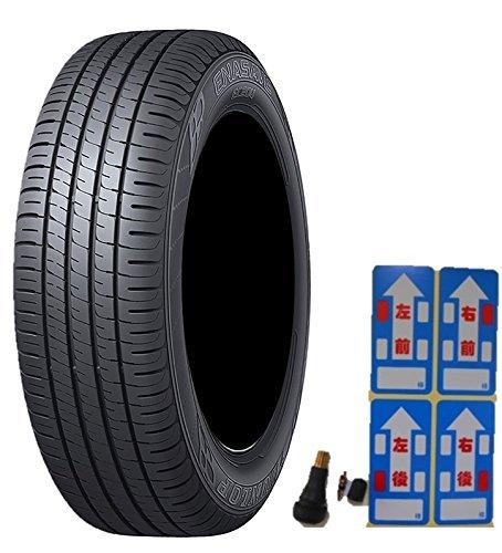 ゴムバルブ付属 低燃費タイヤ DUNLOP(ダンロップ)エナセーブ EC204 165/65R15 81S タイヤ1本 B07BVDTRQP