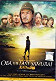 OBA, The Last Samurai / Taiheiyo no kiseki (Japanese Movie DVD) with English Subtitle