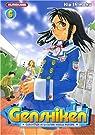 Genshiken - Tome 6 par Kio