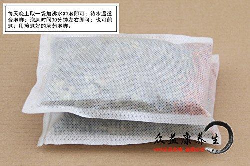 20pcs Chen Aiye foot bath foot bath bag red Wormwood Leaves of Artemisia argyi of safflower feet take a bath bag