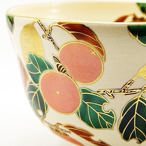 Matcha bowl overglaze enamels persimmon autumn by Minoru Park (Image #5)