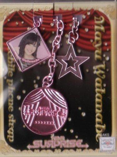 Buy Slots AKB48 team surprise phone strap Watanabe Mayu Ver