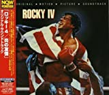 Rocky 4 / O.S.T. by Imports