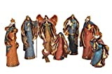 "8 Piece 16""h Contemporary Holy Family Nativity Scene Set"