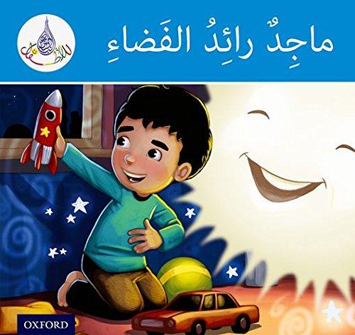 Arabic Club Readers: Blue Band: Majid the Astronaut (Arabic Club Blue Readers)