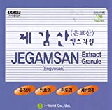 JeGamSan Engyosan Extract Granule Throat Cold #15 Pouches / 1 Pack