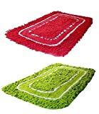 Online Quality Store Stylish Door mats cotton set of 2 (Multi,Cotton,16*24, Medium) Offer price for 3 Days