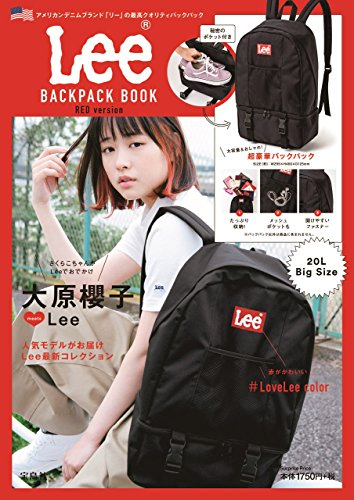 Lee BACKPACK BOOK RED version 画像