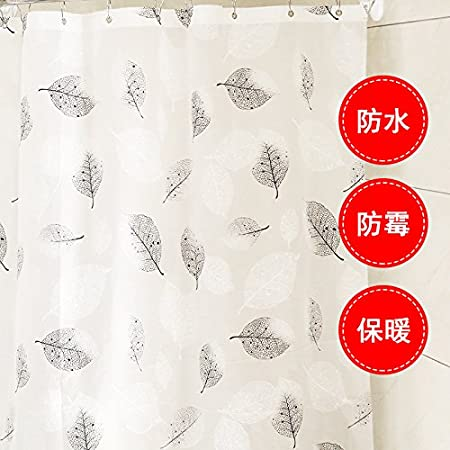 SUHANG Shower Curtain Cloth Wall Curtains Waterproof Mildew Resistant Thick  Curtains From Punched Scalable Shower Curtain