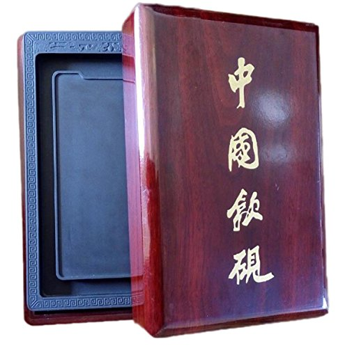 Craft Inkstone 9 Inch Stone Canyon 歙歙 Qingyan Calligraphy Dedicated Yan Fang Fang Yan Wenfangsibao Collection Christmas Gift by GHGJU