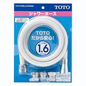 Shower Hose L 1600mm With Adapter THY478ELLCR NG2