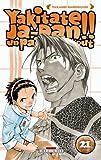 Yakitate Ja-Pan !!, Tome 21 (French Edition)