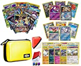 Totem World Pokemon Premium Collection Ultra Rare with 100 Pokemon Cards - Yellow Card Case - 100 Sleeves - Deck Box