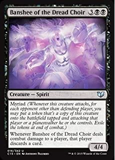Amazon com: Magic: The Gathering - Vicious Rumors - Foil - Guilds of