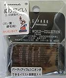 Y.S.PARK世界のヘアピンコレクションNo.19(太い髪・硬毛用)アメリカンタイプ40P